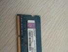 转自用金士顿DDR 1333 2G笔记本...