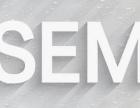 SEM与信息流广告移动实训项目方案实施之行业趋势分析