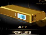 创意 土豪金移动电源12000毫安 炫丽黄金色 带屏幕的充电宝