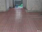 楚雄市安装发热电缆电地暖的步骤