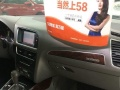 奥迪 Q5 2012款 2.0TFSI 手自一体 豪华型顶配精品