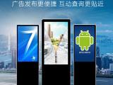 深圳销售市场口碑好的触摸屏教学一体机供应商当选五创电子欢迎