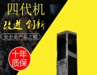 南京酒店传菜电梯货梯销售全国送货上门支持上门安装