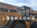 大牌优质现货出售二手5吨铲车二手50装载机