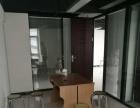 紫阳明珠95平米 精装带家具急租 可随时看房
