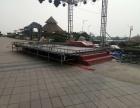湛江铝合金灯光广告钢铁折叠舞台桁架背景墙铁马篷房看台拉网