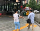 深圳专业地推 派单 app下载展会服务 扫楼