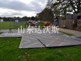 环保铺路垫板防滑垫板超高分子量聚乙烯材质无味