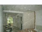 换墙皮换装修,换个漂亮的家