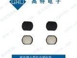 迷你型抗金属RFID标签