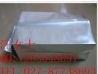 3,5-二甲基苯酚108-68-9厂家直销