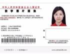 上海因公护照 签证照 港澳通行证照片指定拍摄点