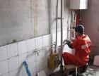 嘉兴专业卫浴淋浴房安装维修,安装维修各种水龙头