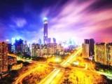 香港公司被強制注銷和主動注銷的區別