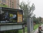 新城区户外广告