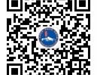 环途私享 大美青海 旅游包车 私家定制 专属路线