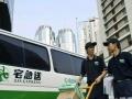 上海宅急送物流有限公司台州分公加盟 快递物流