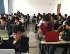 免费带薪软件工程师培训