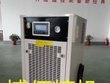 镇江高光模温机 设备,冷水机,油温机