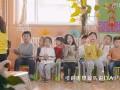 加盟京华合木幼儿园好不好 加盟费多少