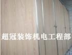 惠州市惠城区专业公共卫生间隔断工程
