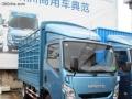 4米2高栏货车出租,长短途运输,市内提送货