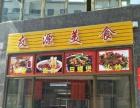 海沧新阳工业区住宅底商餐馆旺铺转让