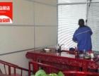 对公服务-办公室保洁日常托管、定期地毯清洗