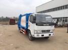 石家庄垃圾车对接垃圾车自卸垃圾车勾臂垃圾车压缩垃圾车厂家直销面议