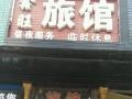 鑫旺旅馆生意转让(涿州市)