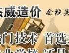 2014年黑龙江造价员考试