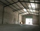 南关驾校南200米仓库 500平米有宿舍卫生间交通方便