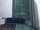 飞洲国际118平米办公楼招租,有装修隔断,随时预约看房