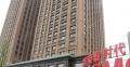出租净月华荣泰小面积户型写字楼,50到150都有。