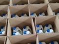 潍坊玻璃水生产设备配方防冻液制造设备提供配方
