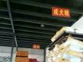 狗粮猫粮生产厂家直销新鲜犬粮支持一件代发