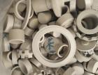 东莞长安fep刨花废料回收谁给的价格高?四氟回收