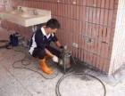 南海区城市广场通下水道 疏通管道地漏厕所 抽化粪池