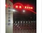 龙川知名职工食堂对外承包报价