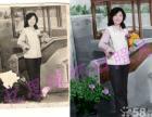 漯河较专业修复旧照片