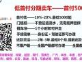 本田雅阁2015款 第九代雅阁 2.0 无级 LX 舒适版 两证