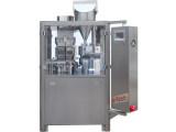崭新的全自动胶囊充填机_耐用的全自动胶囊充填机供销