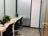 前海 红本办公室出租 创意园 小独栋 空调自控