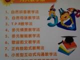 专注3到12岁孩子英语口语能力培养