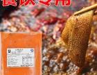 重庆老火锅底料定制厂