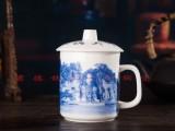 办公杯茶杯陶瓷水杯办公商务茶杯带盖商务陶瓷会议杯logo定制