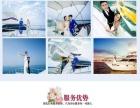 双十一大放价,旅拍海景婚纱照2999元拍摄费用全包