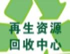高价回收电瓶方木等物资比同行高百分之十