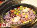 上海营养粗粮技术免加盟培训