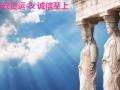 太原深圳到美国国际快递移动电源空运双清包税到门